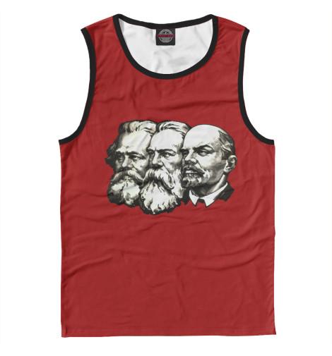 Майка Print Bar Маркс,Энгельс,Ленин рено флюенс диски штампы саратов энгельс кол са
