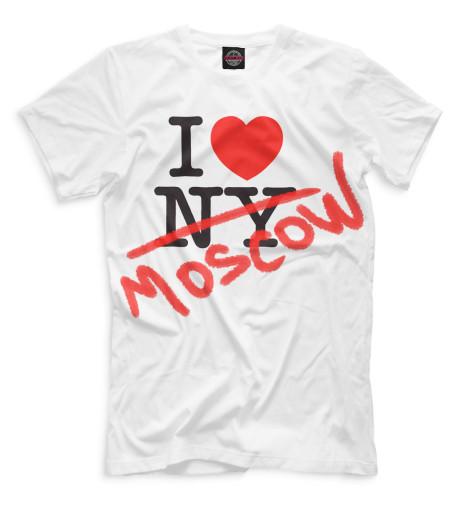 Мужская футболка I Love Moscow