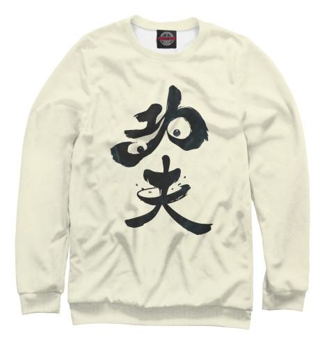 цены Свитшот Print Bar Panda Hieroglyph