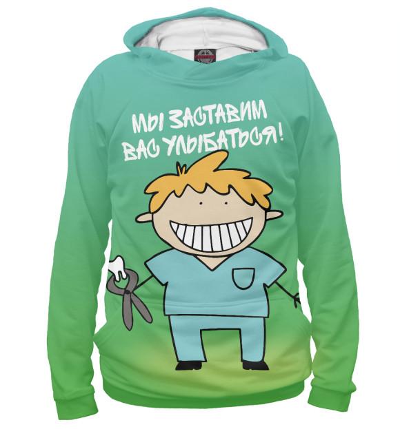Купить Худи для девочки Стоматолог VRC-133990-hud-1