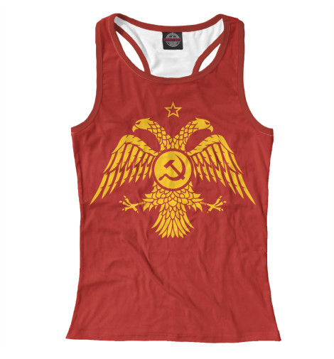 Майка борцовка Print Bar Империя коммунизма майка борцовка print bar звёздный лорд