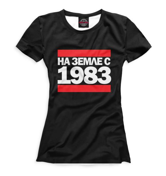 Купить Женская футболка На Земле с 1983 DVT-912218-fut-1