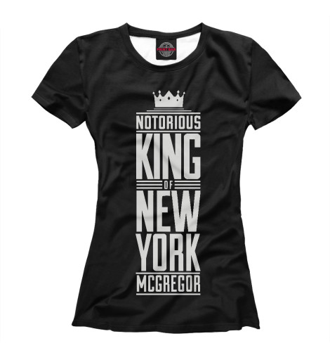 Футболка Print Bar King of New York poems of new york