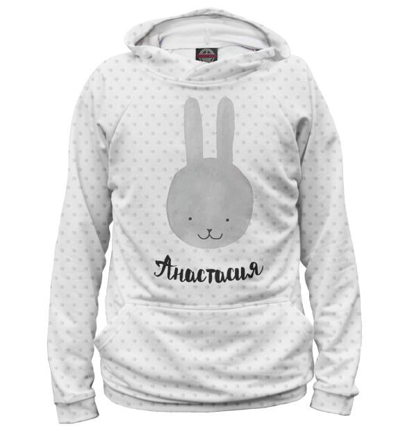 Купить Худи для девочки Кролик Анастасия ANS-436511-hud