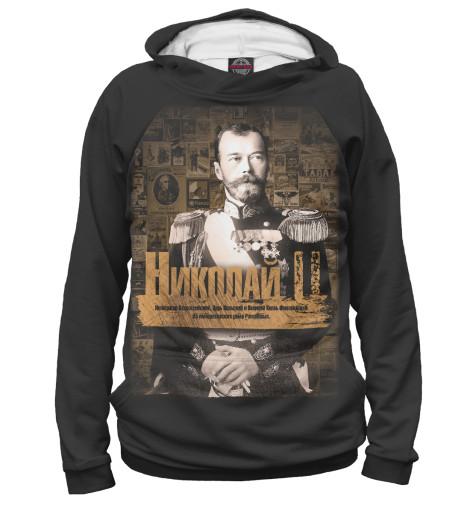 Худи Print Bar Николай II свитшот print bar николай ii