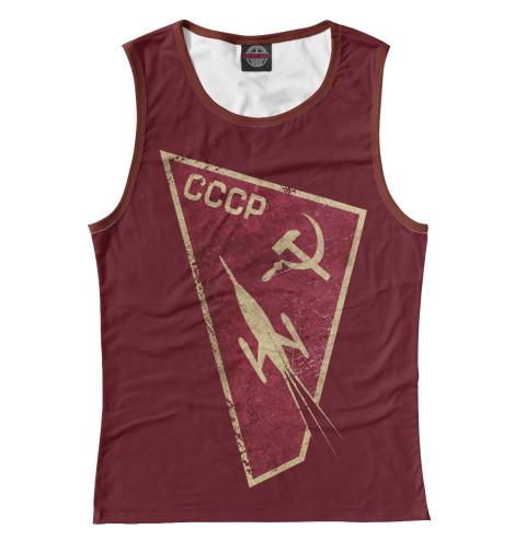 Майка Print Bar СССР монета номиналом 20 копеек ссср 1953 год