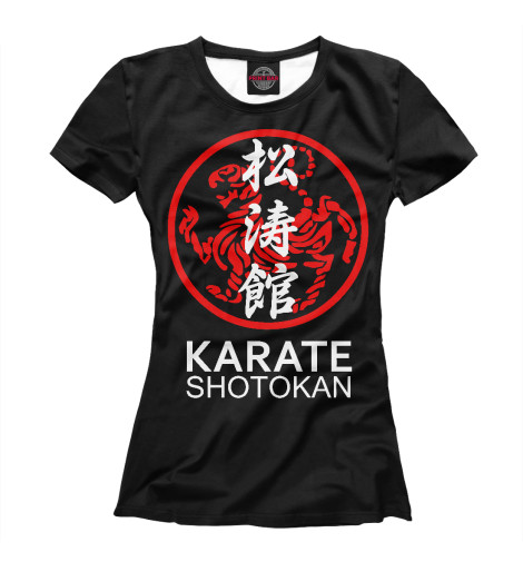 Футболка Print Bar Karate Shotokan karate kata applications