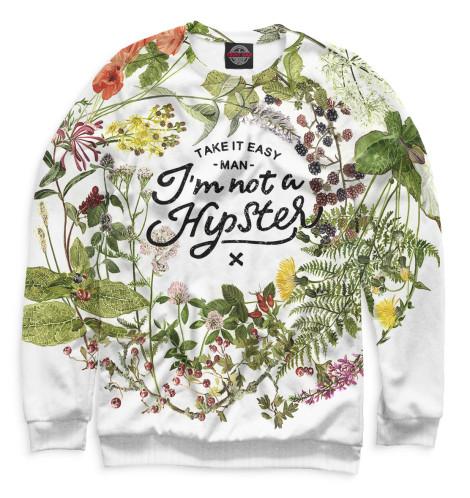 Мужской свитшот I'm not a hipster