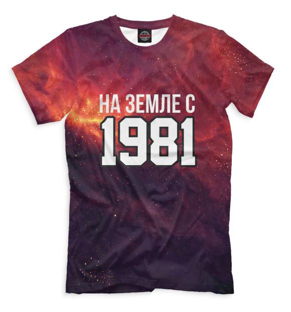 Купить Мужская футболка На Земле с 1981 DVO-826360-fut-2