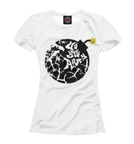 Футболка Print Bar Army футболка altamont single action army bone