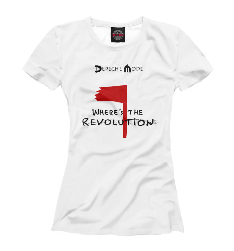 Футболка Print Bar Where's the Revolution david jackman the compliance revolution