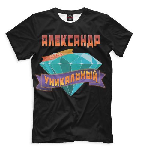 Мужская футболка Александр