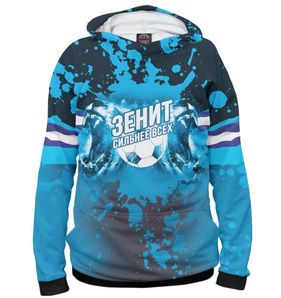 Купить Худи для мальчика Зенит ZNT-831599-hud-2