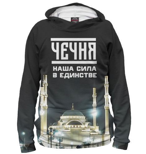 Купить Женское худи Чечня CHN-410324-hud-1