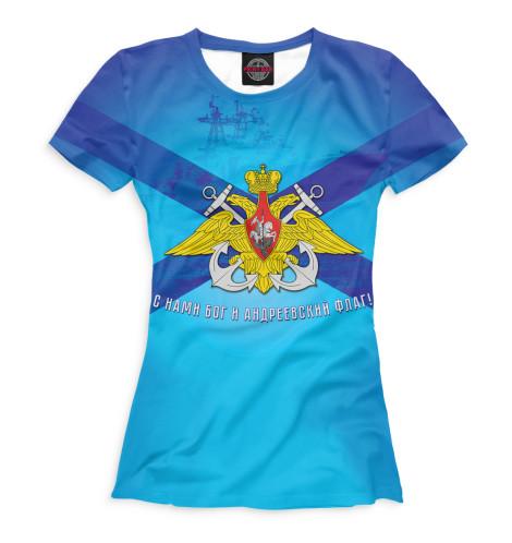 Женская футболка Андреевский флаг