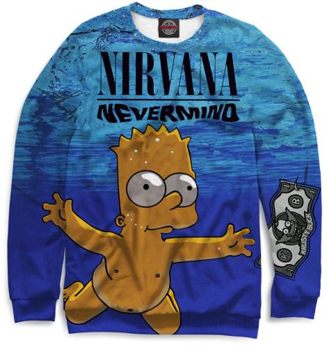 Мужской свитшот Nevermind