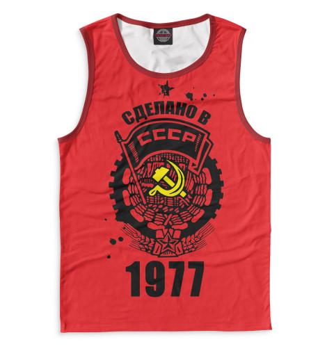 Майка Print Bar Сделано в СССР — 1977 худи print bar сделано в ссср 1977