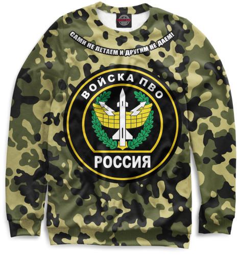 Женский свитшот Войска ПВО