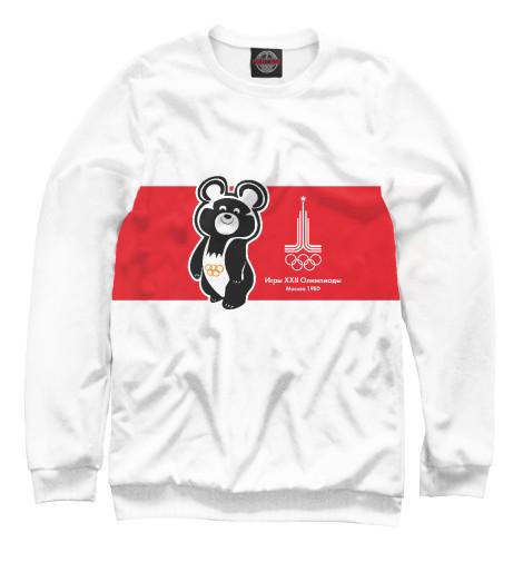 Свитшот Print Bar Олимпийский мишка и лого олимпиады 1980 года в Москве