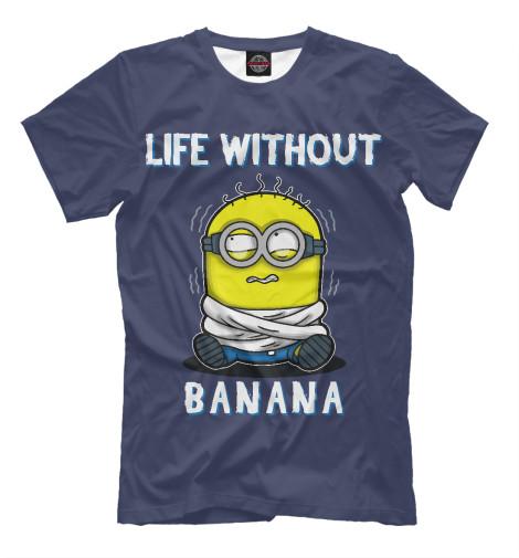 Купить Футболка для мальчиков Жизнь без банана MIN-591761-fut-2