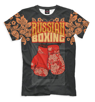 Russian Boxing