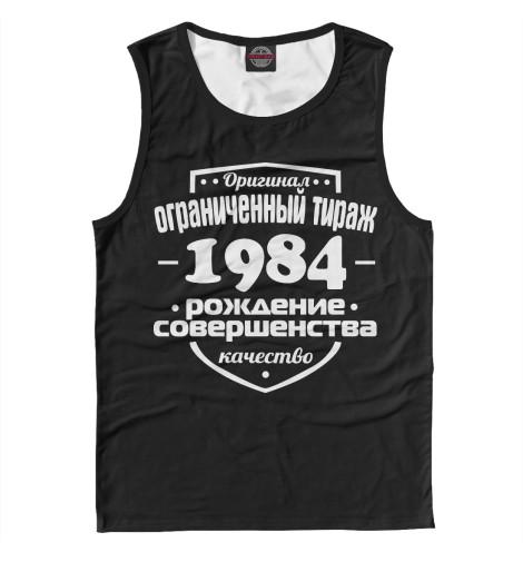 Майка Print Bar Рождение совершенства 1984 футболка print bar рождение совершенства 1984