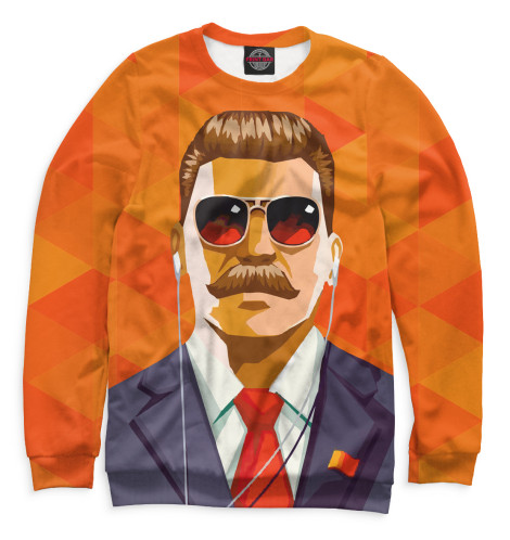 Мужской свитшот Сталин