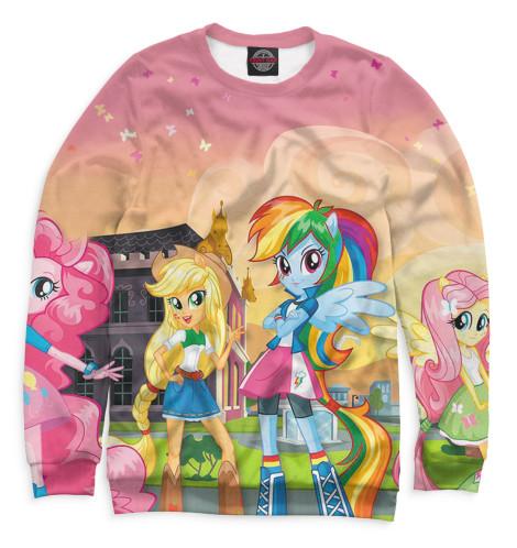 Женский свитшот My Little Pony