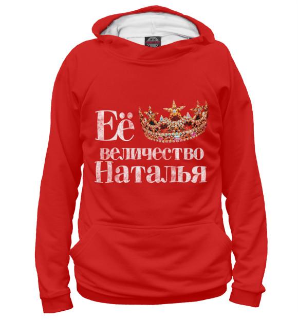 Купить Худи для девочки Её величество Наталья IMR-494809-hud-1