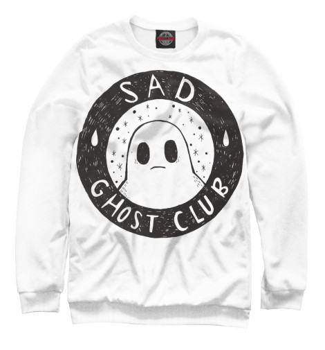 Свитшот Print Bar Sad Ghost свитшот print bar a ghost in the trap