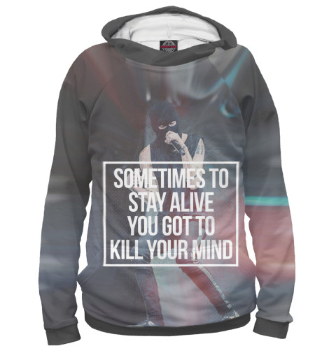 Худи Print Bar Kill your mind свитшот print bar kill your mind