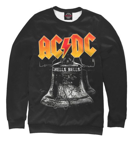 Свитшот Print Bar AC/DC Hells Bells мультиметр uyigao ac dc ua18