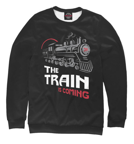 Свитшот Print Bar The Train is Coming stop the train reissue