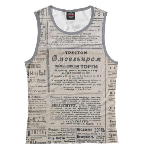Майка Print Bar Рабочий Путь 1928г. худи print bar uncharted 4 путь вора