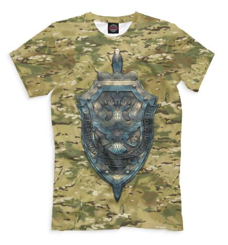 Мужская футболка ФСБ