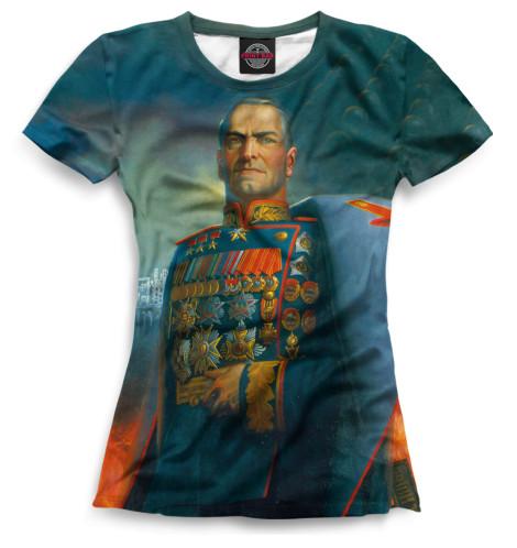 Женская футболка Маршал Г.К.Жуков