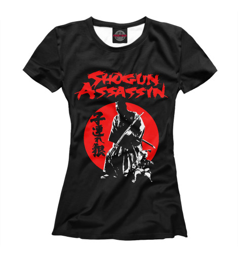 Футболка Print Bar Shogun Assassin худи print bar shogun assassin