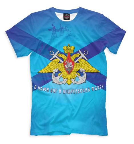 Мужская футболка Андреевский флаг
