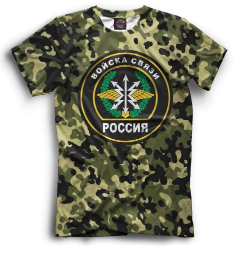 Мужская футболка Войска связи
