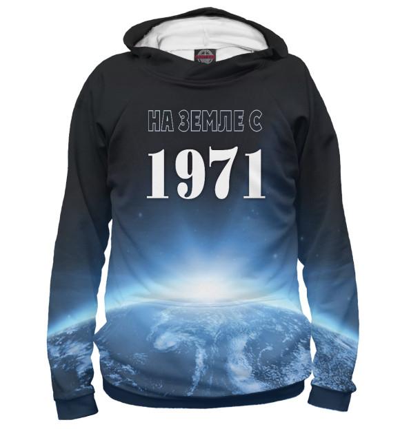 Купить Худи для мальчика На Земле с 1971 DSI-176601-hud-2