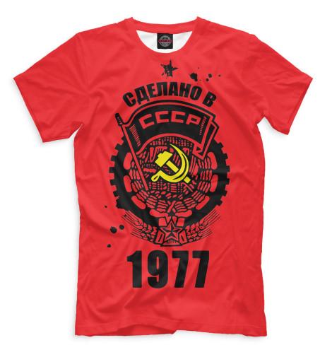 Футболка Print Bar Сделано в СССР — 1977 худи print bar сделано в ссср 1977