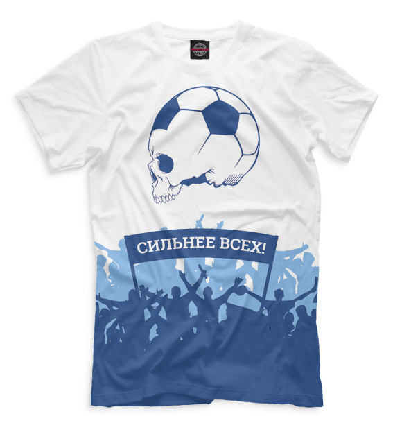 Купить Футболка для мальчиков Зенит ZNT-426996-fut-2