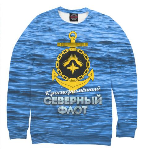 Свитшот Print Bar Северный Флот ВМФ поселок северный купить сао участок