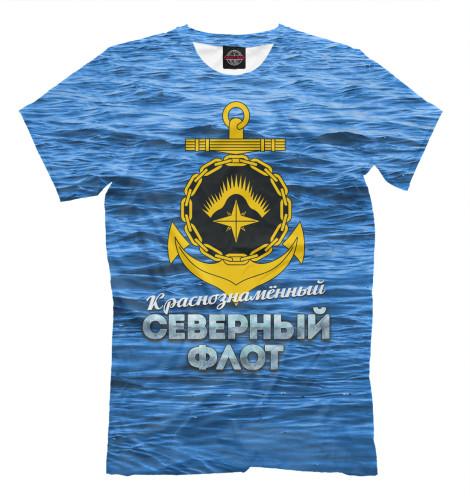 Футболка Print Bar Северный Флот ВМФ поселок северный купить сао участок