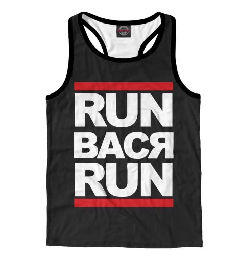 Майка борцовка Print Bar Run Вася Run футболка print bar run вася run
