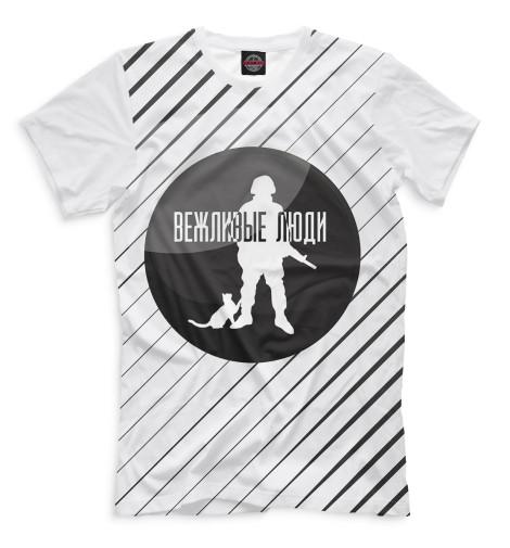 Купить Мужская футболка Вежливые люди VZL-754489-fut-2