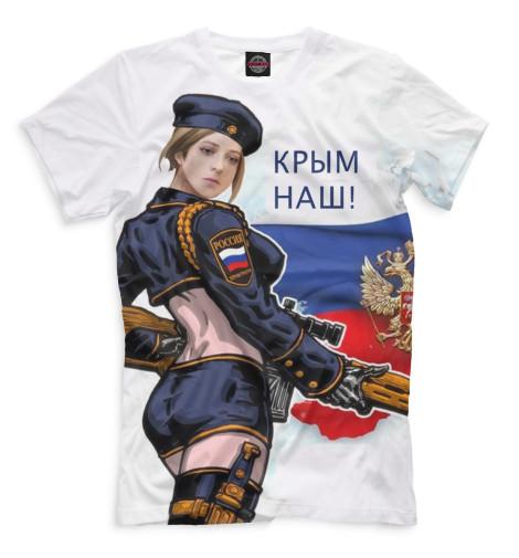 Футболка Print Bar Крым наш футболка print bar наш день