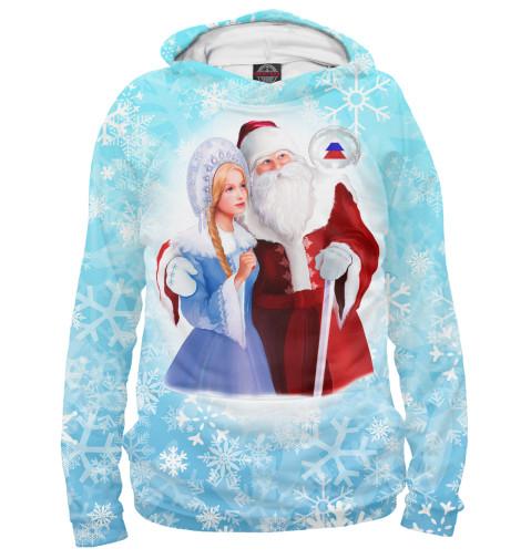 Худи Print Bar Русские Дед Мороз и Снегурочка