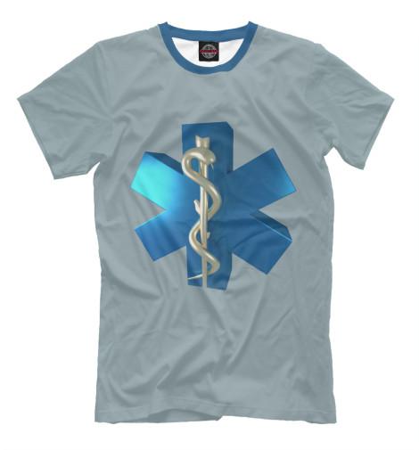 Футболка Print Bar Звезда жизни футболка print bar спасаю жизни