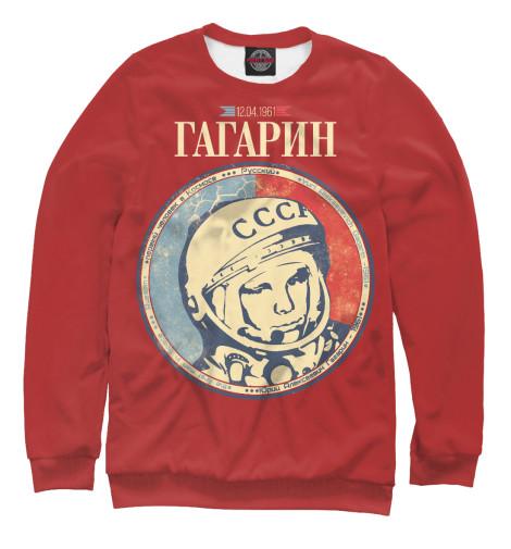 Свитшот Print Bar Гагарин Ю.А. свитшот print bar гагарин сноубордист